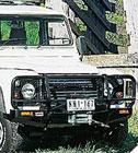 Бамперы ARB (Австралия)