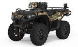 ATV аксессуары оборудование комплектующие