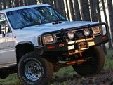 Бамперы для Toyota Hilux (1997 - 2005)