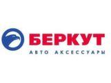 Компрессоры БЕРКУТ