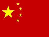Компрессоры CHINA