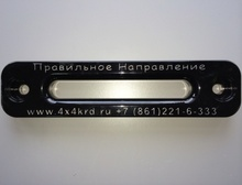 Рамка-клюз алюминий RUS ПН под синтетический трос