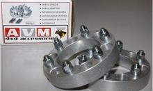 Колесные проставки (AVM 5W025). Комплект 2шт, 5x165.1мм, толщина 30мм