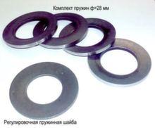 Ремонтный набор деталей для муфты диаметром 28 мм