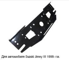 Площадка для установки лебедки в штатный бампер Suzuki Jimny Joker4x4