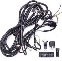Проводка для подключения электрической блокировки на УАЗ с автоотключением