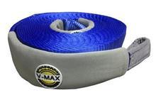 Стропа динамическая V-MAX 12т 12м Синяя