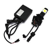 Светодиодная лампа SVS G2-HB3 ( CREE-1512, DC 12-24V, Lum 1800, 50W)