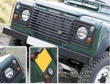 Защита фар (передн./задн) BritPart LR Def решетки