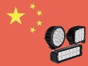 Недорогая светодиодная оптика