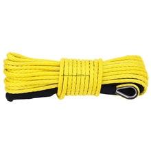 Синтетический трос КИТАЙ 12мм х 25м желтый